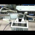 Automatinis kūgio taurės dvigubas dviejų arba vieno lipduko etikečių klijavimo įrankis