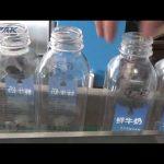 Automatinė dvigubos pusės plastikinių kvadratinių butelių etikečių klijavimo mašina
