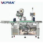 Automatinė dvipusių viršutinių ir apatinių lipdukų etikečių klijavimo mašina