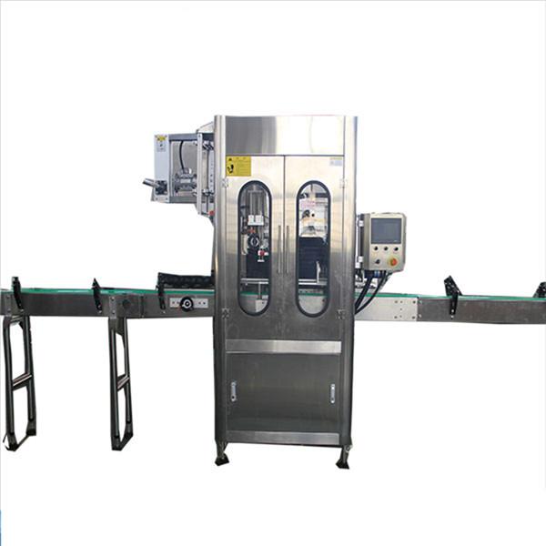 Automatinė greitųjų butelių susitraukimo rankovių etikečių klijavimo mašina