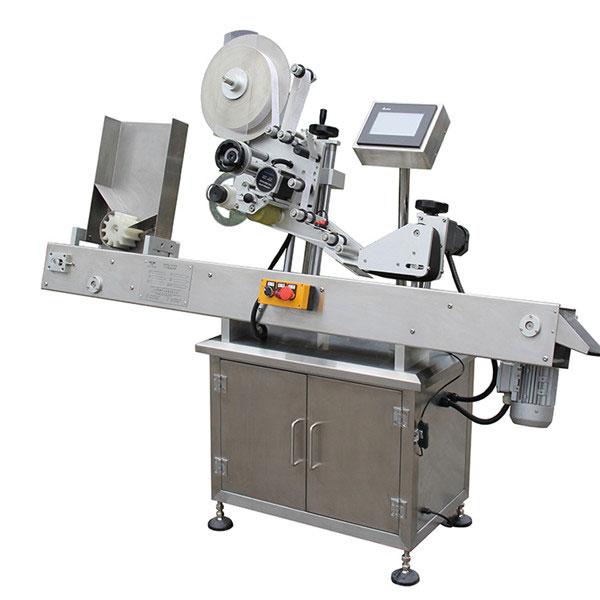 Automatinė horizontalaus apvyniojimo aplink etikečių klijavimo mašiną