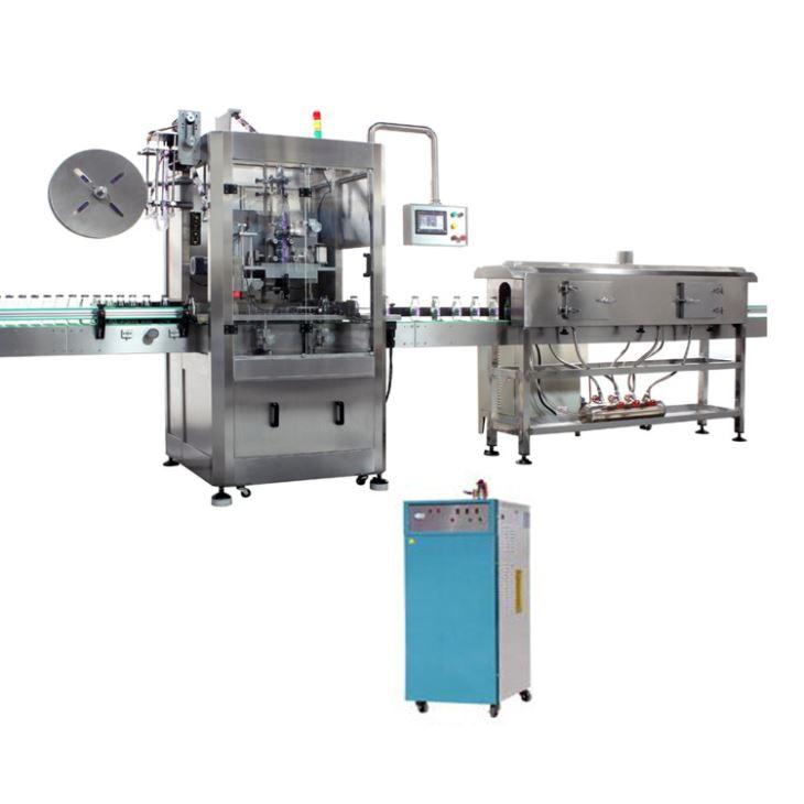 Automatinė PVC susitraukiančių rankovių butelių ženklinimo mašina