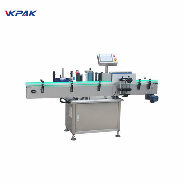 Automatinės vertikalių apvalių metalinių skardinių ženklinimo įrangos mašinos