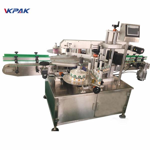 Automatinė apvalaus butelio priekinės ir galinės pakavimo etikečių klijavimo mašina