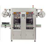 Dvigubos juostos automatinė PVC susitraukiančių rankovių etikečių klijavimo mašina