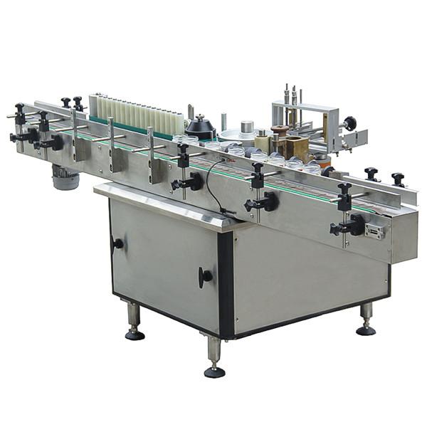 Pilnai automatinė plastikinio stiklo butelio indelio šalto klijų ženklinimo mašina