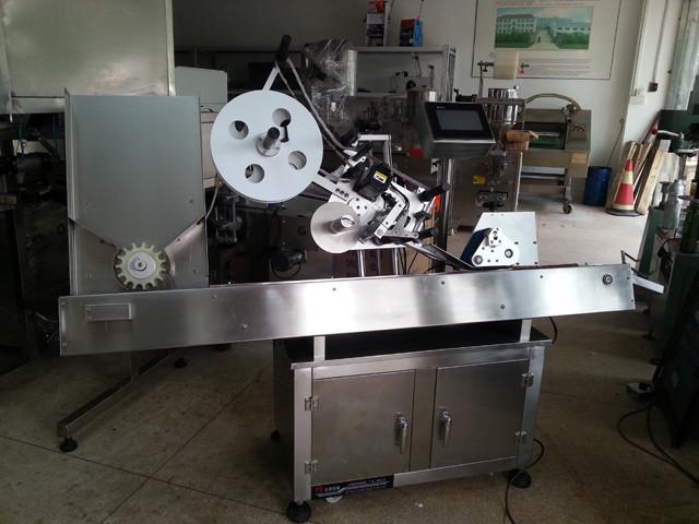 Pilnai automatinio horizontalaus švirkšto vaisto ženklinimo aparato duomenys