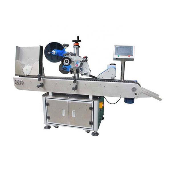 Didelio greičio ampulių lipdukų etikečių klijavimo mašina