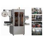 Didelio greičio visiškai automatinė PVC rankovių susitraukimo aplikatorių etikečių klijavimo mašina