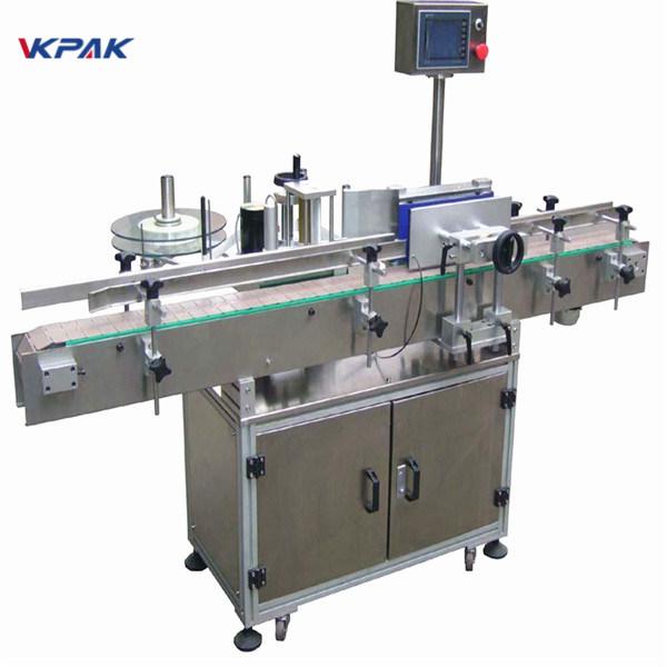 Profesionali gamintojo pramoninė apvalių stiklainių etikečių klijavimo mašina