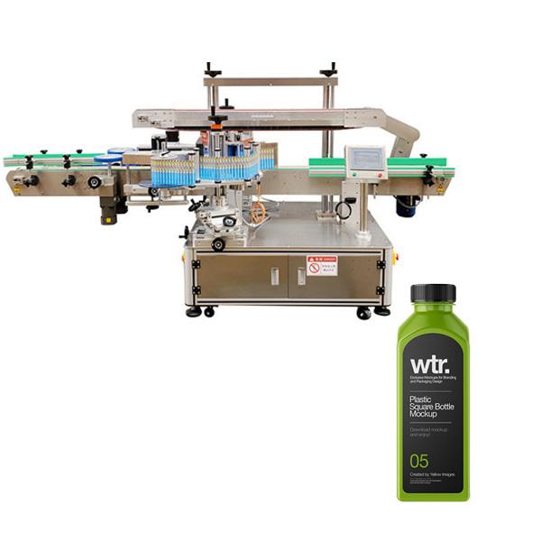 Kvadratinių butelių etikečių klijavimo mašina